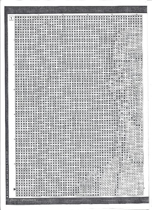 стр 1 001 (508x700, 460Kb)