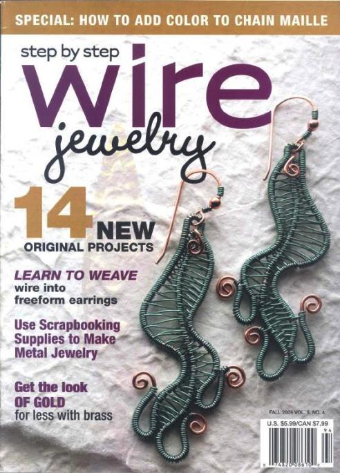 Step by Step Wire Jewelry Fall 2009_1 (492x685, 71Kb)