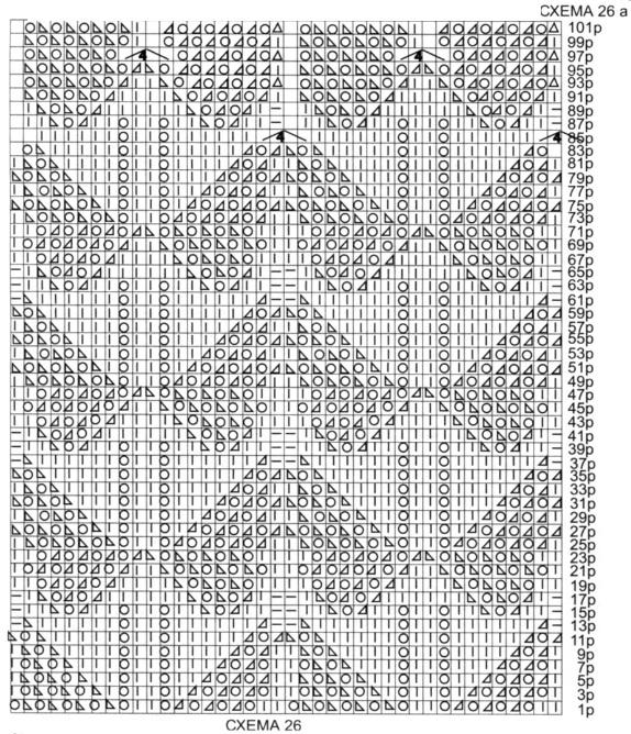 plat-sp3 (574x668, 251Kb)