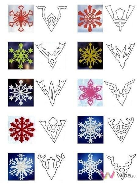 Схемы вырезния снежинок из