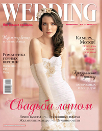 wedding042012 (200x257, 73Kb)