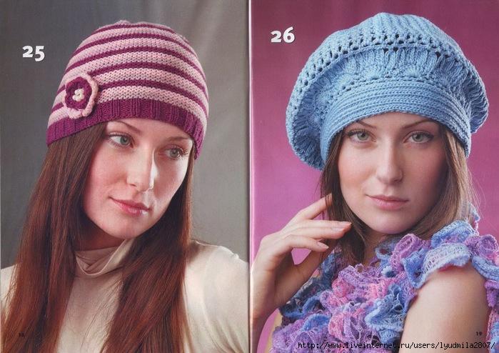 Вязание шапок в одноклассниках