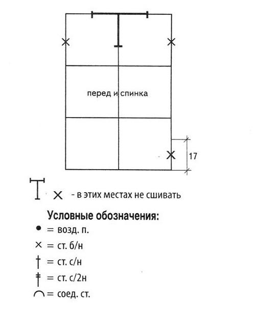 21-2 (497x632, 29Kb)