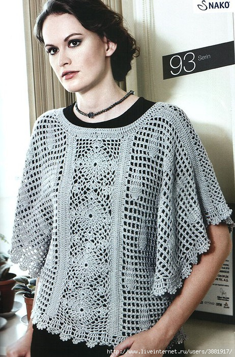 crochetemoda000478 (462x700