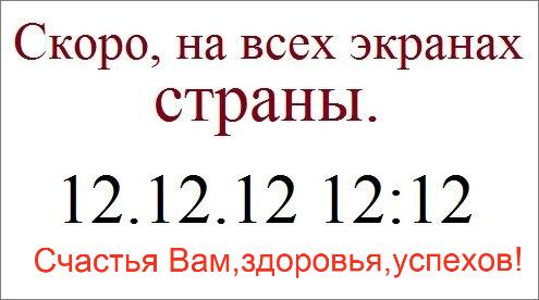 - - - 0 0 --- EV_dF-Y66Vo (1) (495x276, 94Kb)