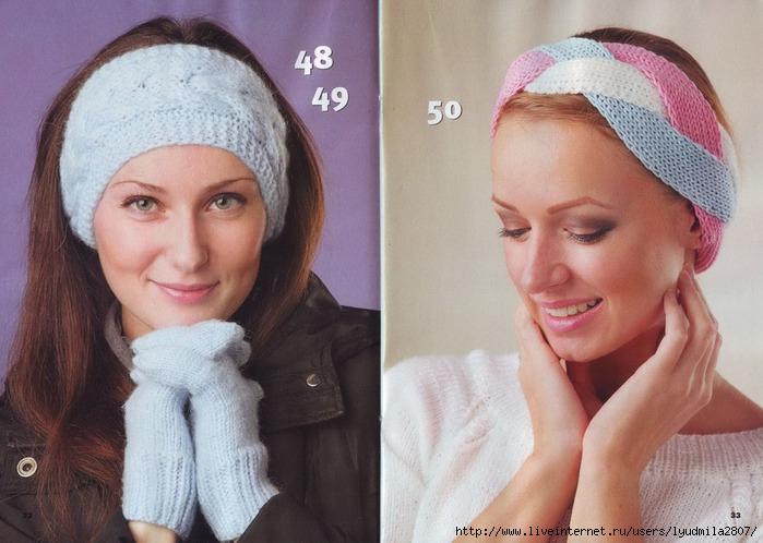 Женские шапки связать своими руками