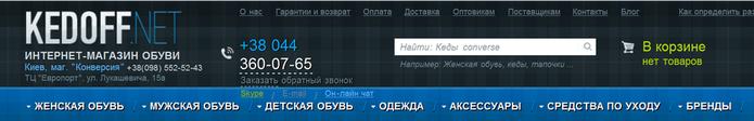паврпстимсирпблдж.э (700x112, 104Kb)