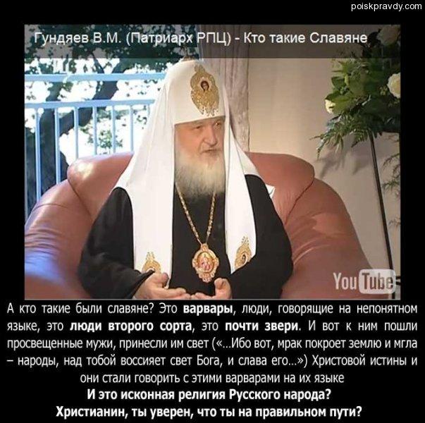 Русские двойное проникновение онлайн 19 фотография