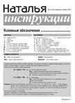 Превью 2 (506x700, 200Kb)