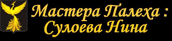3166706_0_81213_c61eee3_XL (566x136, 38Kb)