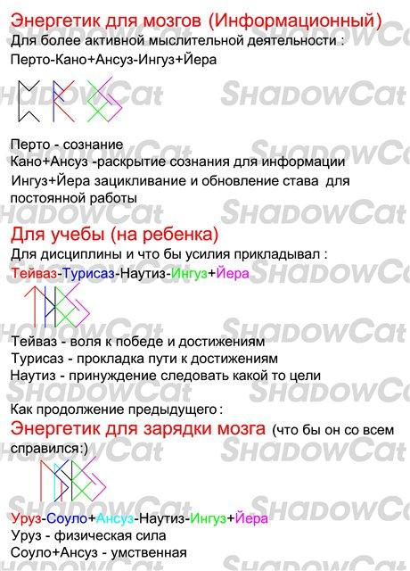 1355340357_7ed2adfe8065 (460x640, 82Kb)