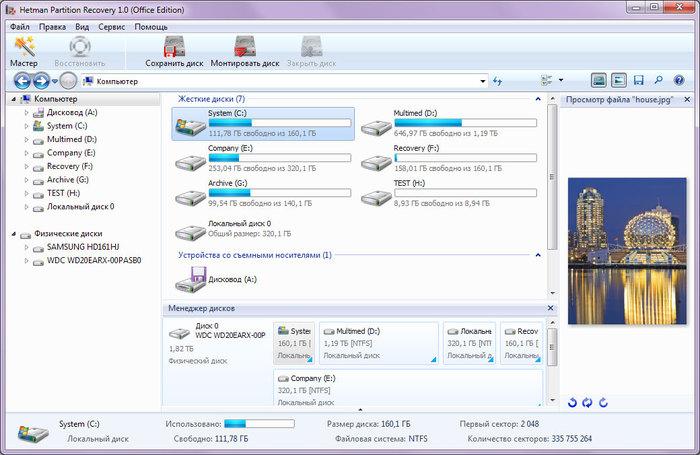 4278666_screen (700x455, 87Kb)