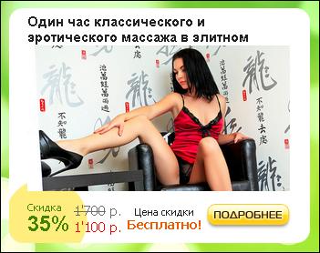 http://gurboy.ru/actview/ex/1237