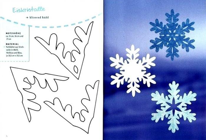 Снежинки к новому году своими руками