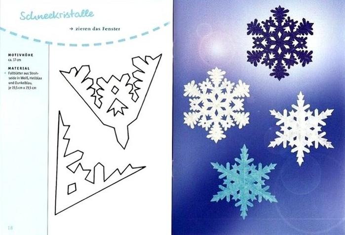 Снежинки из бумаги своими руками схемы шаблоны на новый