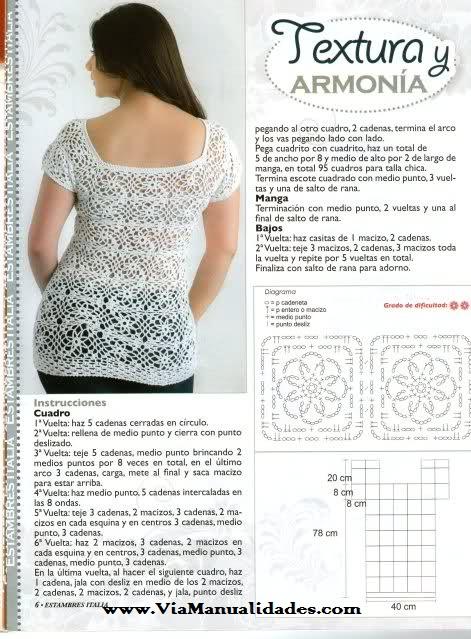 patrones-blusa-crochet-1 (471x639, 134Kb)