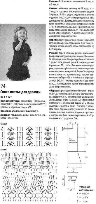 4121583_platdetdev1 (329x700, 106Kb)