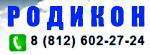 0f2301c3518c8a2ce54e9316512042bf (150x55, 10Kb)