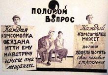 Комсомолка (220x153, 14Kb)