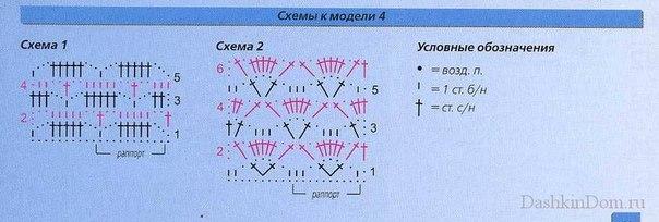 7aGHMAo2f8k (604x204, 35Kb)