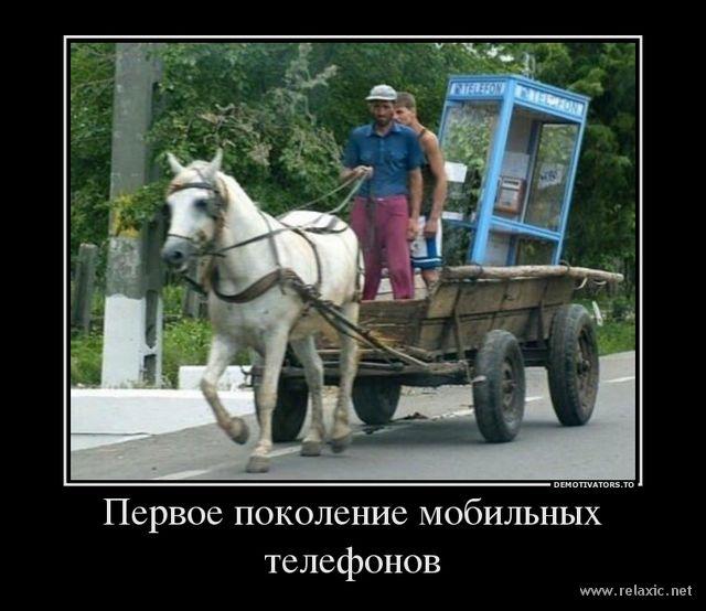 4721164_demotivator_00114 (640x554, 55Kb)