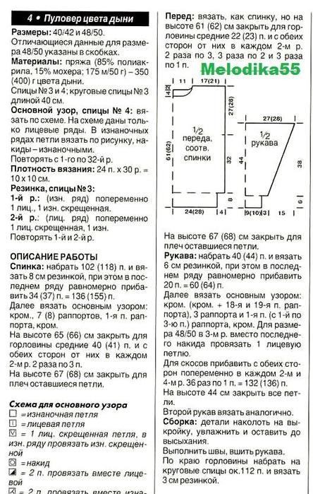 ру1 (444x700, 161Kb)