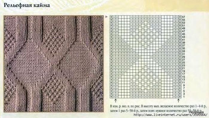 Vjaz_spicy_Gundula_122 (699x395, 279Kb)