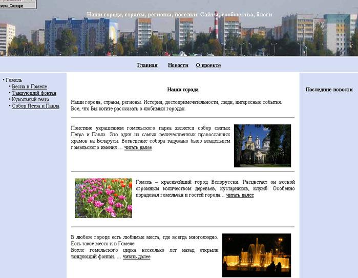 martz-8.narod.ru (700x543, 105Kb)