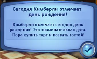 Screenshot 0_10_2_001 (340x210, 56Kb)