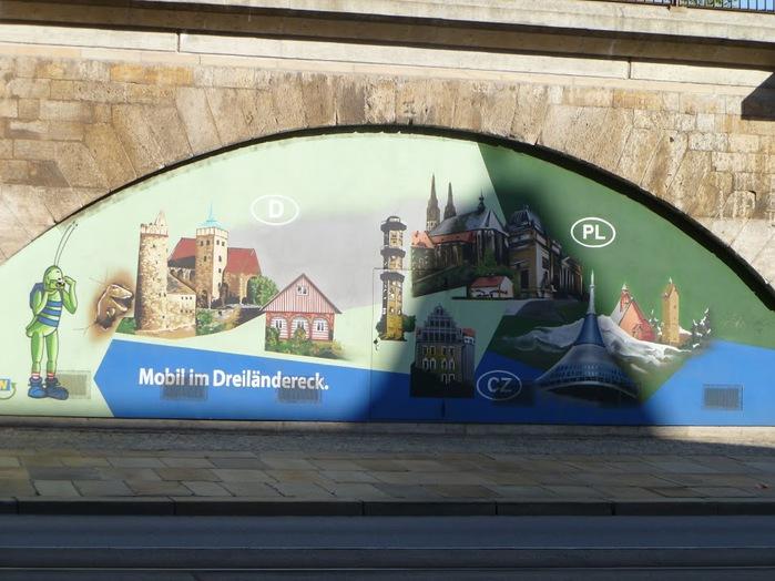 Граффити города Дрезден- часть 1. 31166