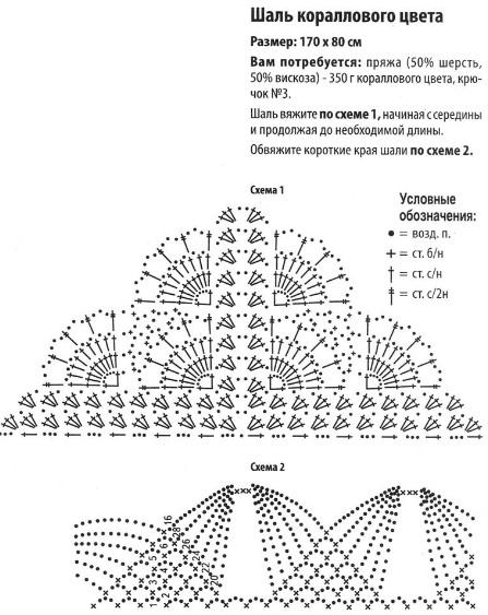 4121583_shalroz1 (447x563, 98Kb)