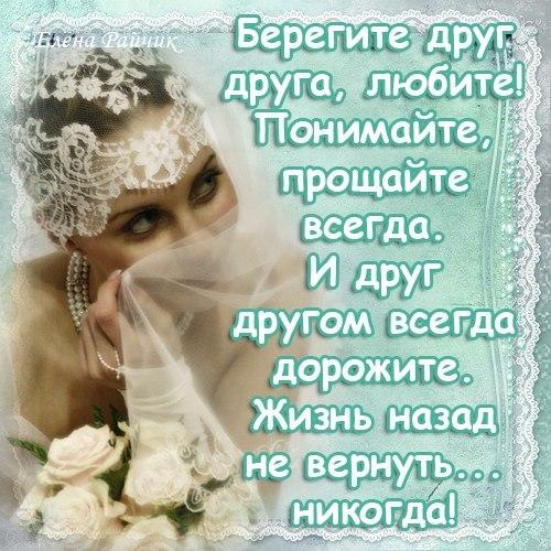http://img1.liveinternet.ru/images/attach/c/7/95/109/95109403_large_lI9ePRnvDvo.jpg