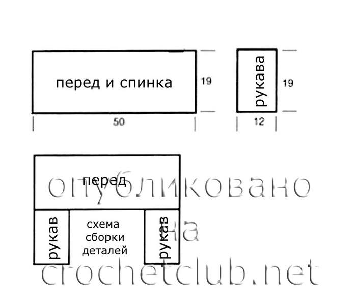 4624747_vikroika_ajurnogo_shraga (700x582, 43Kb)