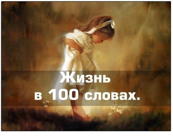 4236303_KyeEdWfPBUA (604x483, 54Kb)