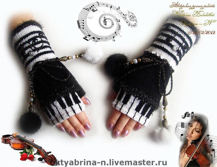 http://img1.liveinternet.ru/images/attach/c/7/95/128/95128089_large_129.jpg