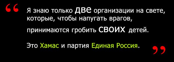 4045361_576513_312521905530620_1344266609_n (700x251, 53Kb)