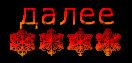 3166706_cooltext858056753 (132x63, 10Kb)