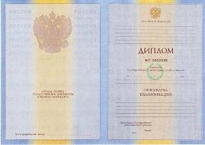 b_diploma-spb (288x204, 43Kb)