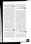 Превью 4 (508x700, 213Kb)