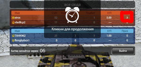 5016628_3_kri_na_pesochnice_2 (599x286, 39Kb)