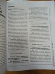 Превью DSC01169 (525x700, 284Kb)