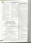 Превью е1 (508x700, 262Kb)