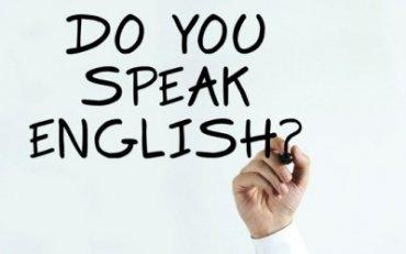 Английский язык Украине еще пригодится!