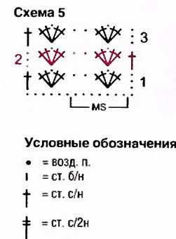 свит3 (251x341, 22Kb)
