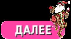 4208855_29 (241x132, 27Kb)