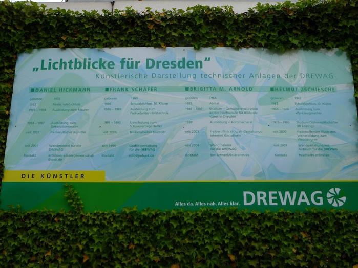 Граффити города Дрезден- часть 3. 45487
