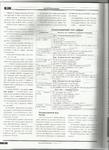 Превью 3 (508x700, 270Kb)