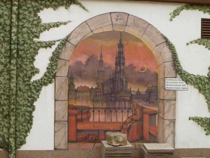 Граффити города Дрезден- часть 3. 55802