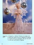 Превью Crochet Fantasy 071 (56) (379x512, 61Kb)