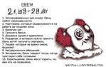 Превью 1 (576x364, 61Kb)